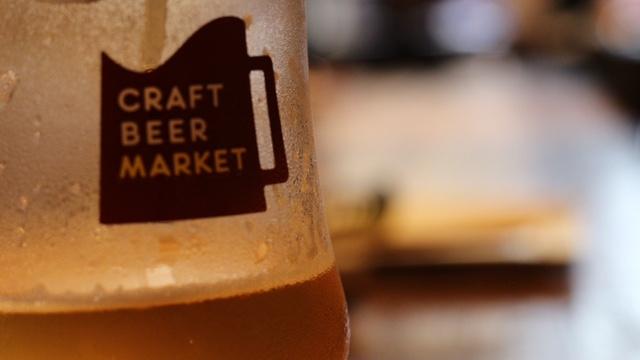 うまいクラフトビールが飲めるCraftBeerMarket