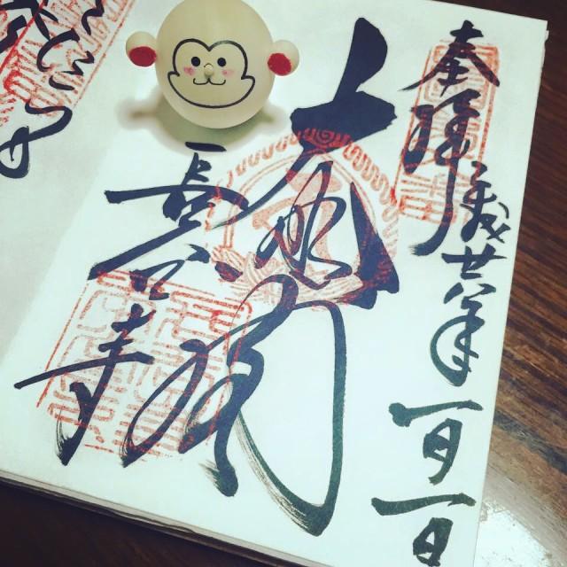 O-shogatsu