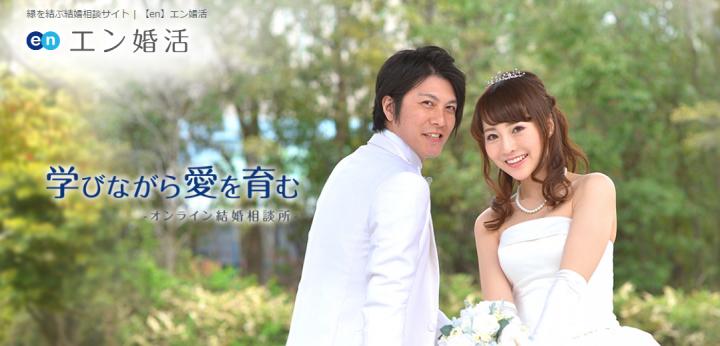 【婚活のプロ】が語る、適切な婚活スタイルの見つけ方!!