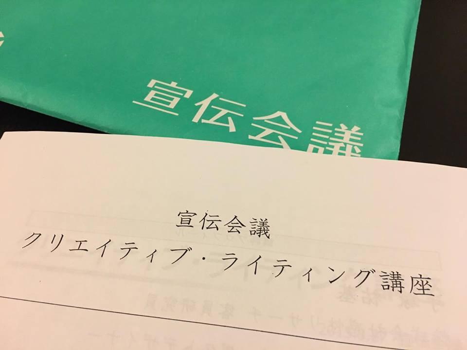 20161220_en-soku6