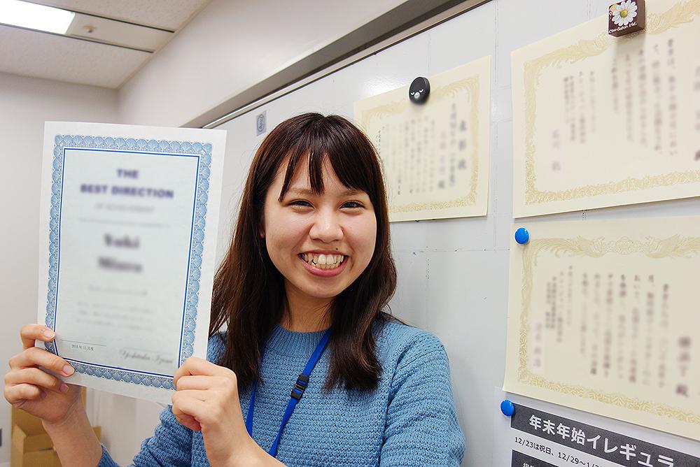 落ち込んだりもするけれど、私は元気です! ~ディレクター賞を獲った沖縄ガールの話~