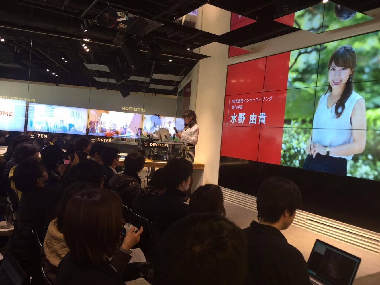 新サービス『cocokuri(ココクリ)』の記者発表会に潜入したよの話 #きょうのエン