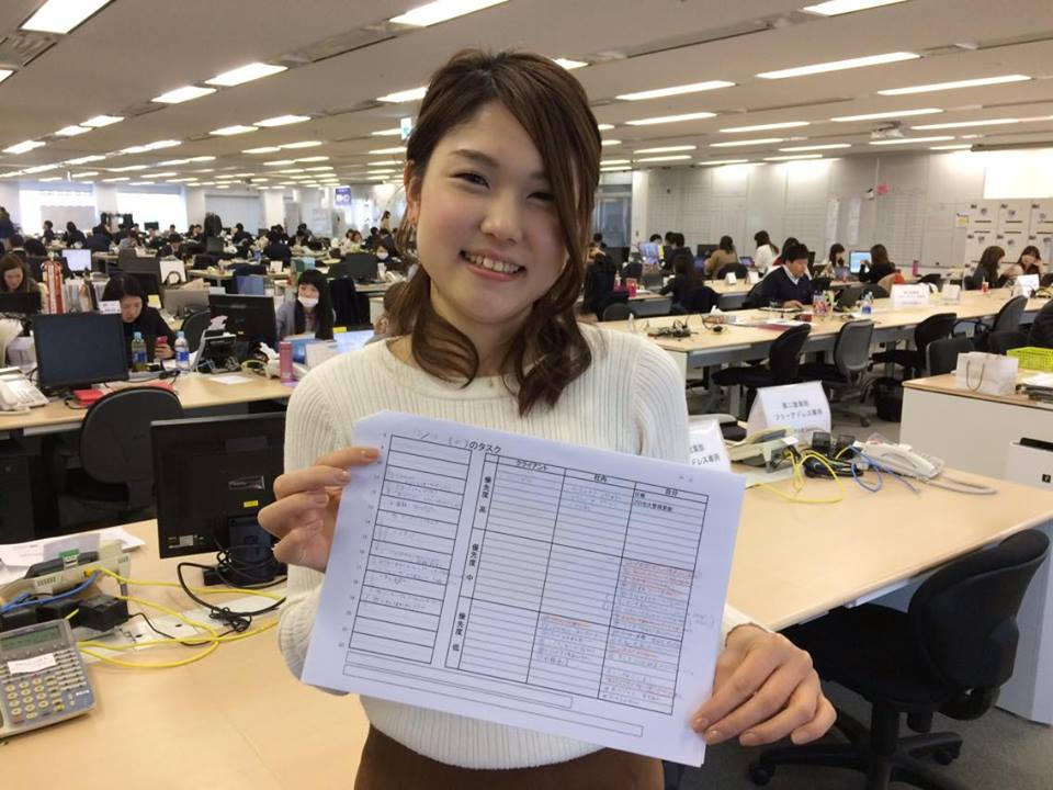 20170112_en-soku2