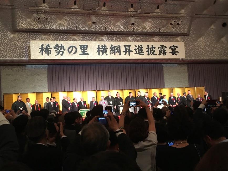【今、相撲が熱い!】稀勢の里「横綱昇進披露宴」に行ってきた!