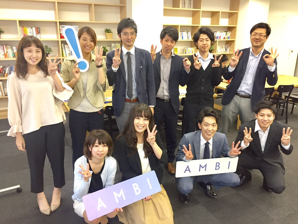 『 AMBI 』開始から3週間で会員数3,000名を突破したよ!の話 #きょうのエン
