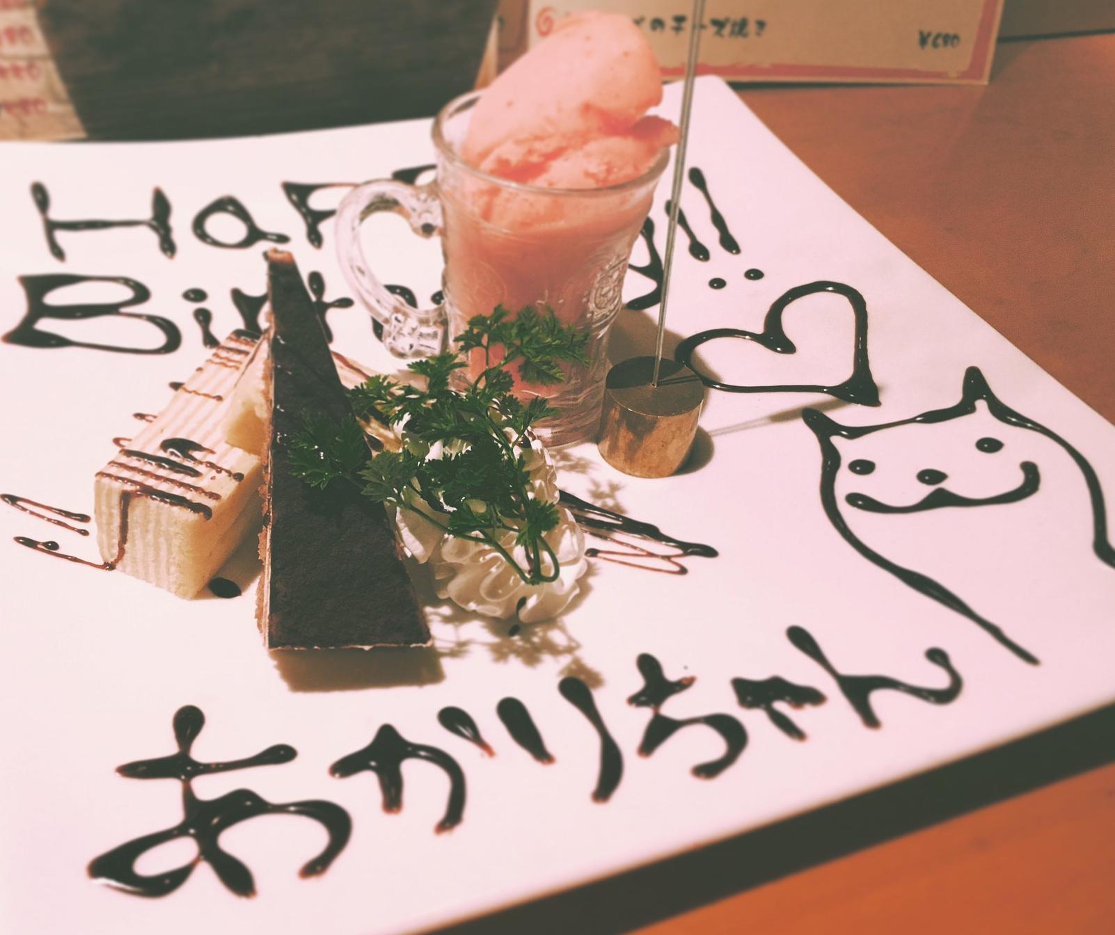 akari_yoshida