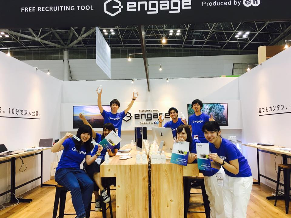 【engageブース大盛況!】HR EXPOに出展しています!