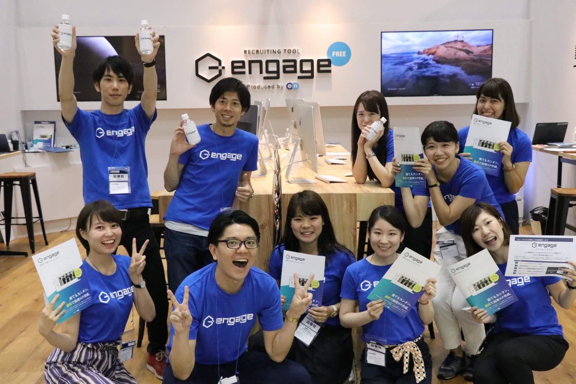 【engage HR EXPO】おかげさまで大盛況にて終了!