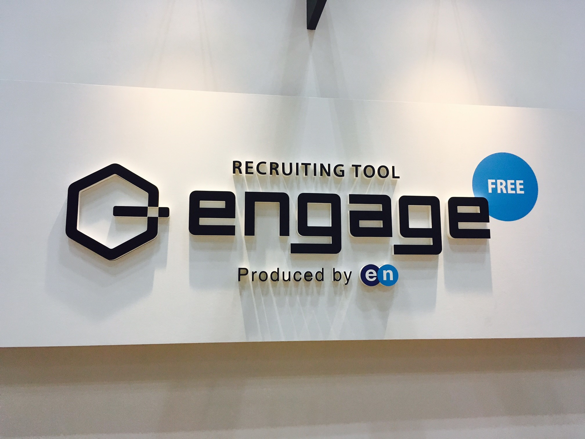 【engage】HR EXPOに出展します!