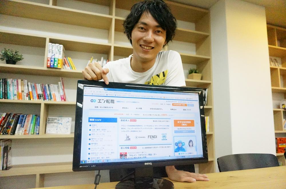 突撃!仕事のリアル ~齋藤 桂介/Webディレクター~ #きょうのエン