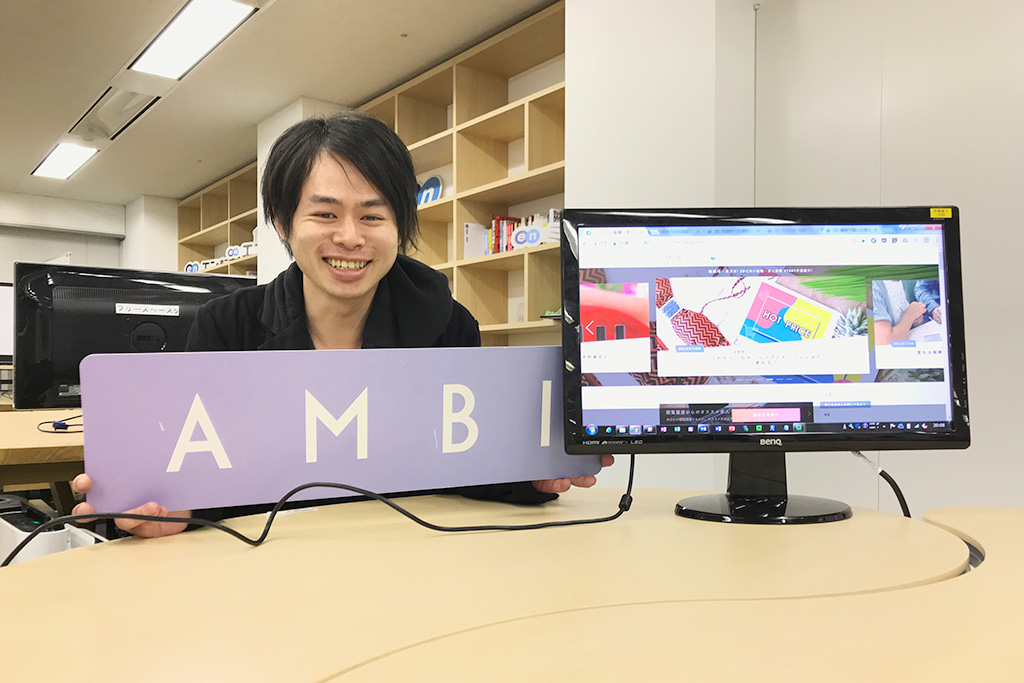 記事コンテンツが充実!20代の方にぜひ読んでほしい、『AMBI』の記事5選 #きょうのエン