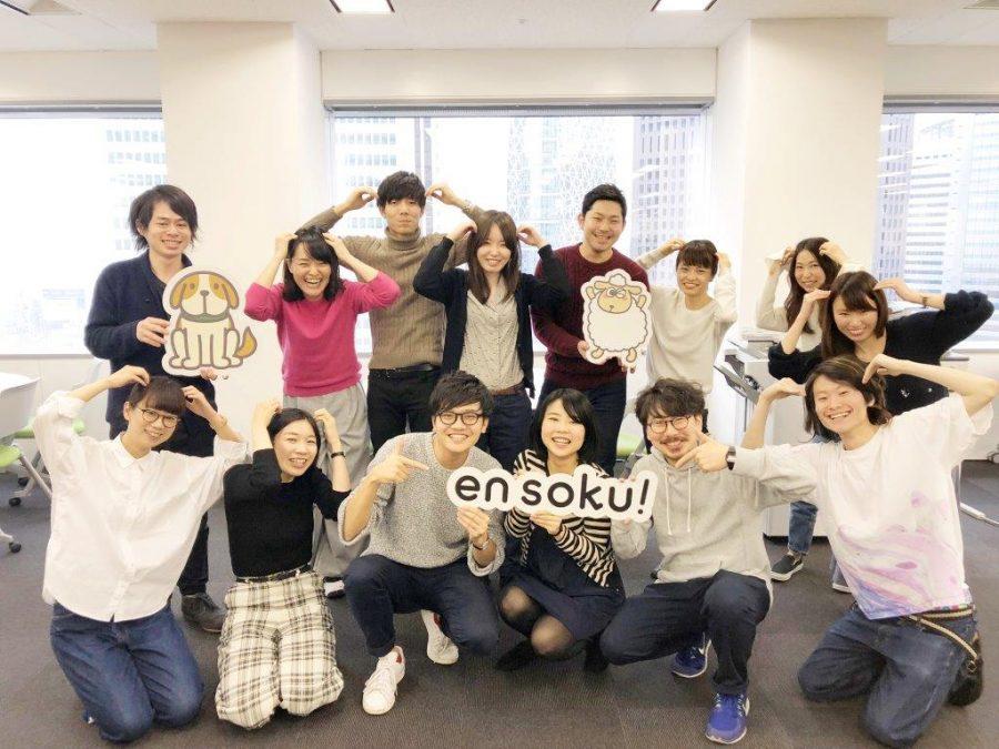 祝!「en soku!」リニューアル。運営メンバーたちが語る見どころは? #きょうのエン