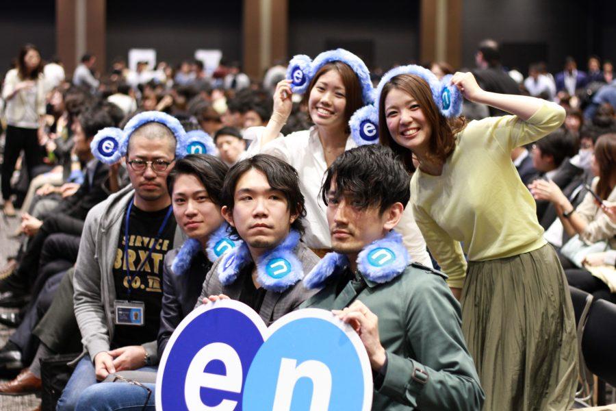 日本全国から社員が大集合!キックオフ2018フォトギャラリー[Vol.1] #きょうのエン
