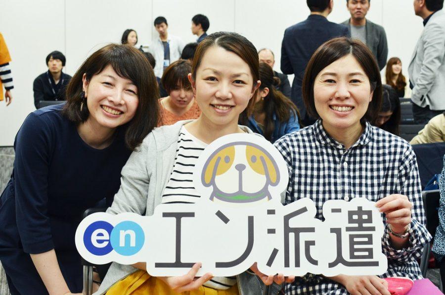 日本全国から社員が大集合!キックオフ2018フォトギャラリー[Vol.2] #きょうのエン