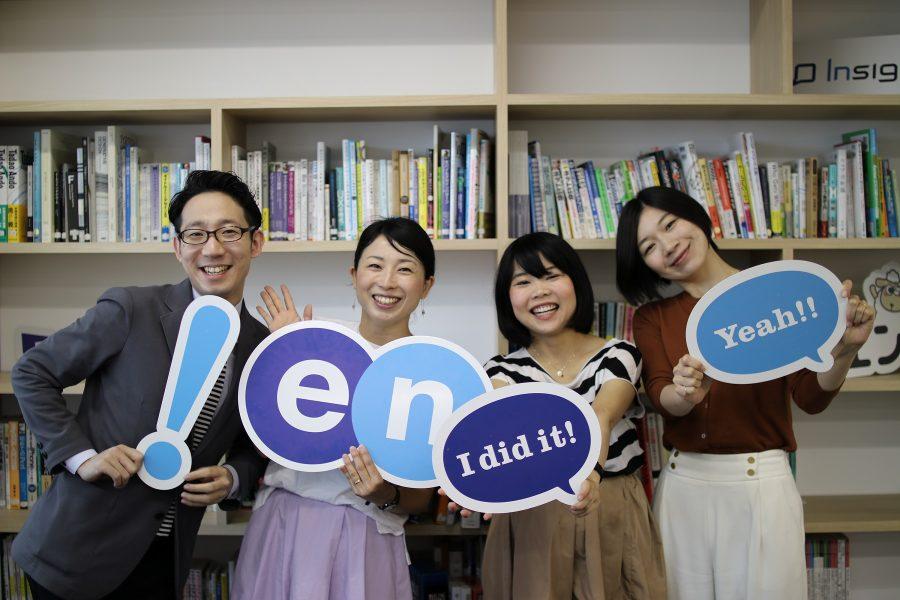 日経夕刊1面、日経プラス10、ビジネスインサイダー…メディアにたくさん登場うれしいな、の話。#きょうのエン