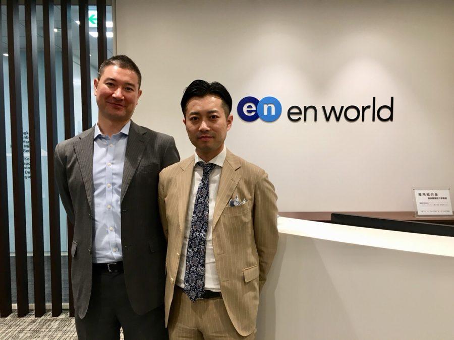 時給7,000円の案件も!?エンワールド・ジャパンの派遣事業について聞きました。#きょうのエン