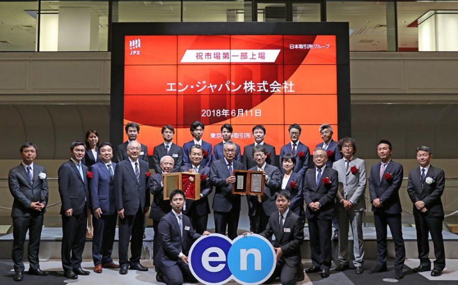 祝!東証一部へ市場変更、あの鐘を鳴らしたのは?#きょうのエン