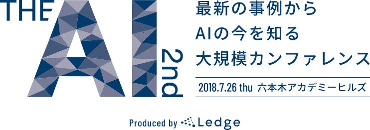 """Insight Tech がAIカンファレンス """"THE AI 2nd"""" に参戦!"""