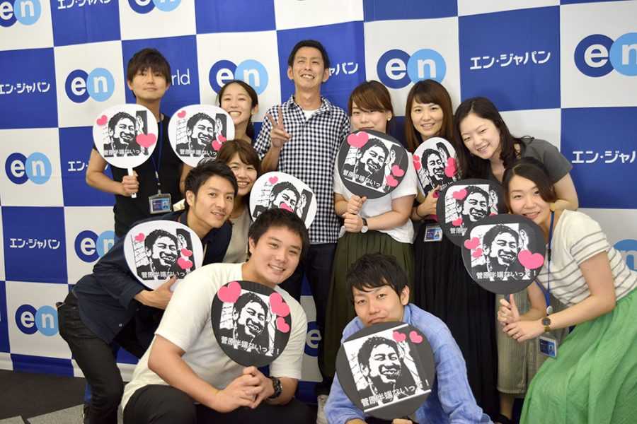 エン・ジャパン社員、大集合!キックオフーーオフショットギャラリー #きょうのエン