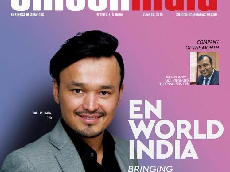 インドからビッグニュース!グループ会社「New Era」代表の村田さんが表紙デビュー #きょうのエン