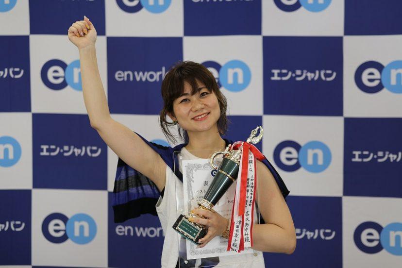 入社12年目、吉久あゆみです。まだまだ仕事が楽しいです!!#社長賞への道