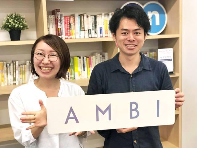 若手ハイキャリア向け転職サービス『AMBI』にまつわる人ってどんな人? ♯その2