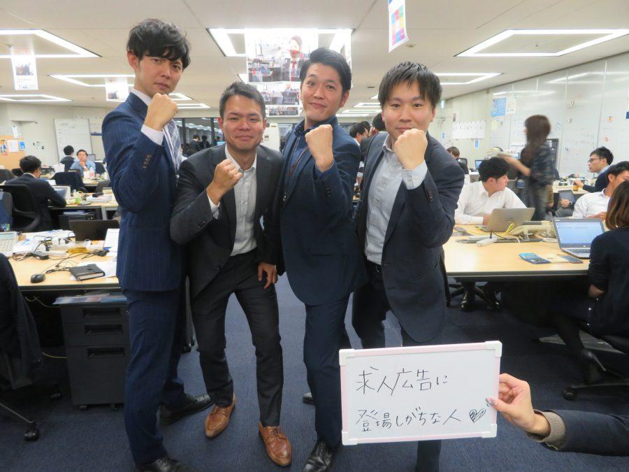 大阪オフィスで地味ハロウィンしてみた件。