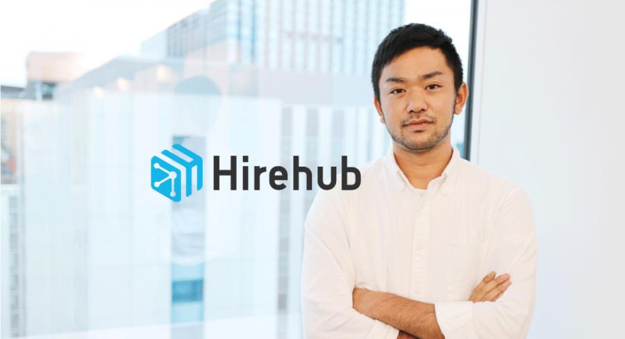 開発者に聞く!新サービス『Hirehub』のここがすごい!#きょうのエン