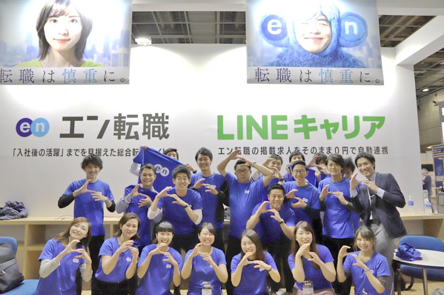 大盛況!大阪から「関西HR EXPO」の盛り上がり、お届けします! #きょうのエン