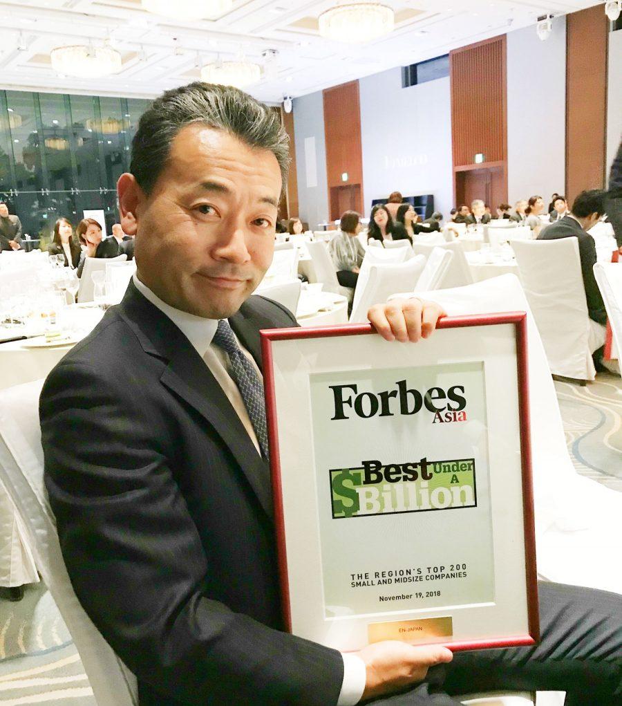 Forbes ASIA「BEST UNDER A BILLION」授賞式&アワードディナーフォトレポート! #きょうのエン