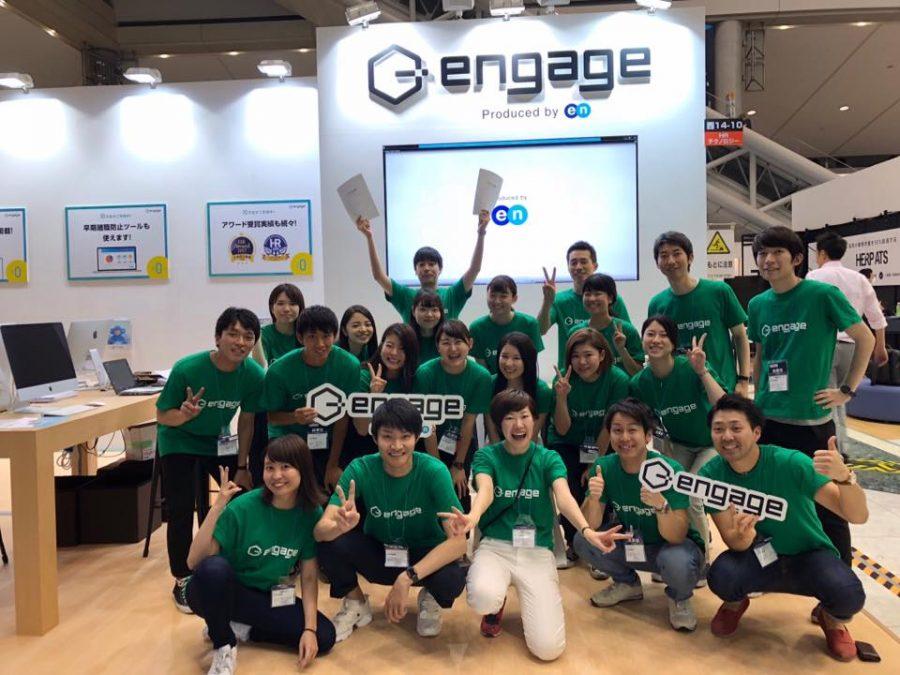 チームengage、はじめて大阪に上陸します。
