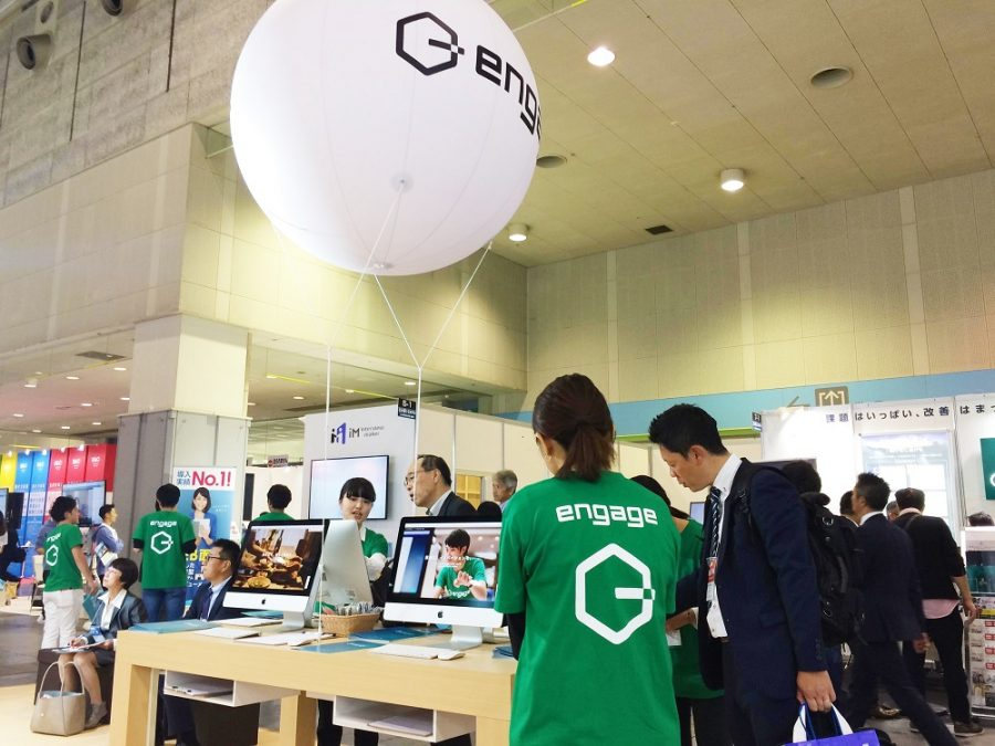「engage」ブースに突撃!関西HR EXPO 2日目の様子をお届けします  #きょうのエン