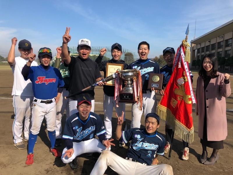 4年ぶりの快挙!エン・ジャパン野球部、東広健保野球大会で優勝! #きょうのエン
