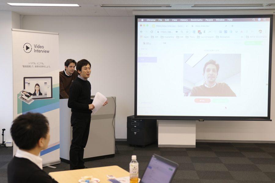 動画面接で採用効率化!「Video Interview」のセミナーを開催したよ! #きょうのエン