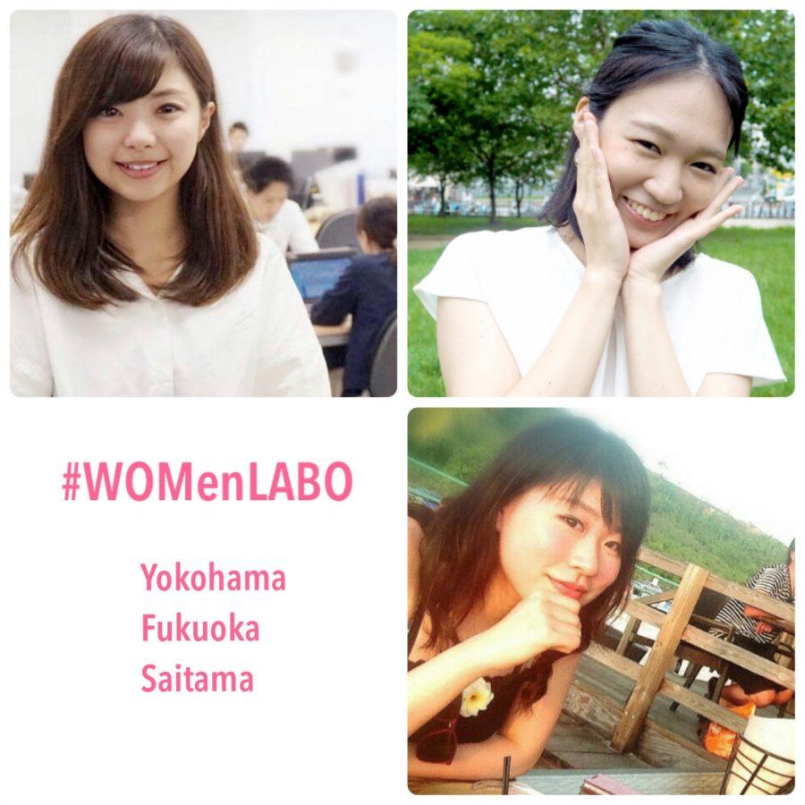 拠点メンバーを紹介します!part2 #WOMenLABO