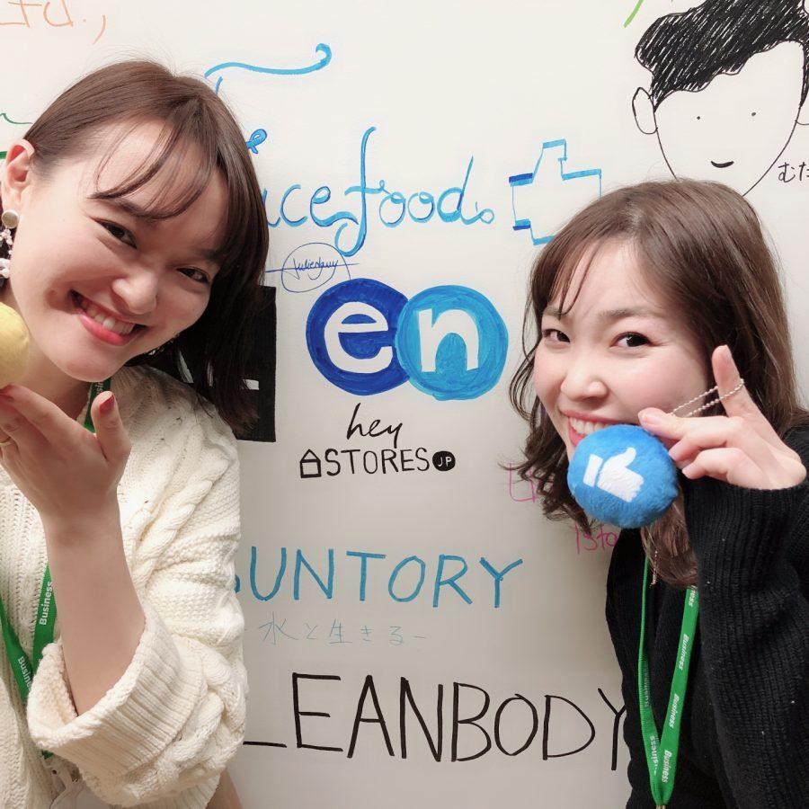 Facebook主催!マーケティングイベントに、プロモーション部の福島さんが登壇! #プロモーション部