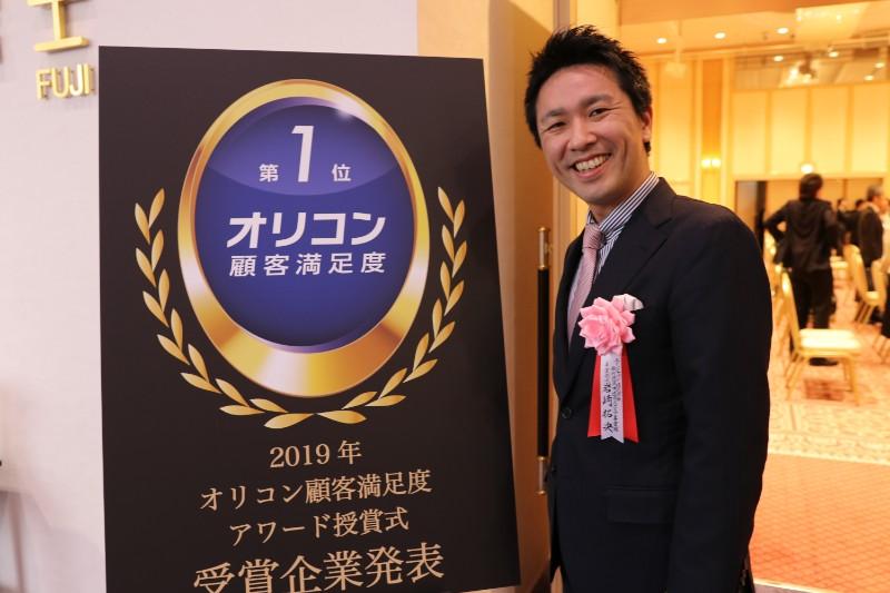 祝★2部門授賞!オリコン授賞式へ行ってきました。#きょうのエン