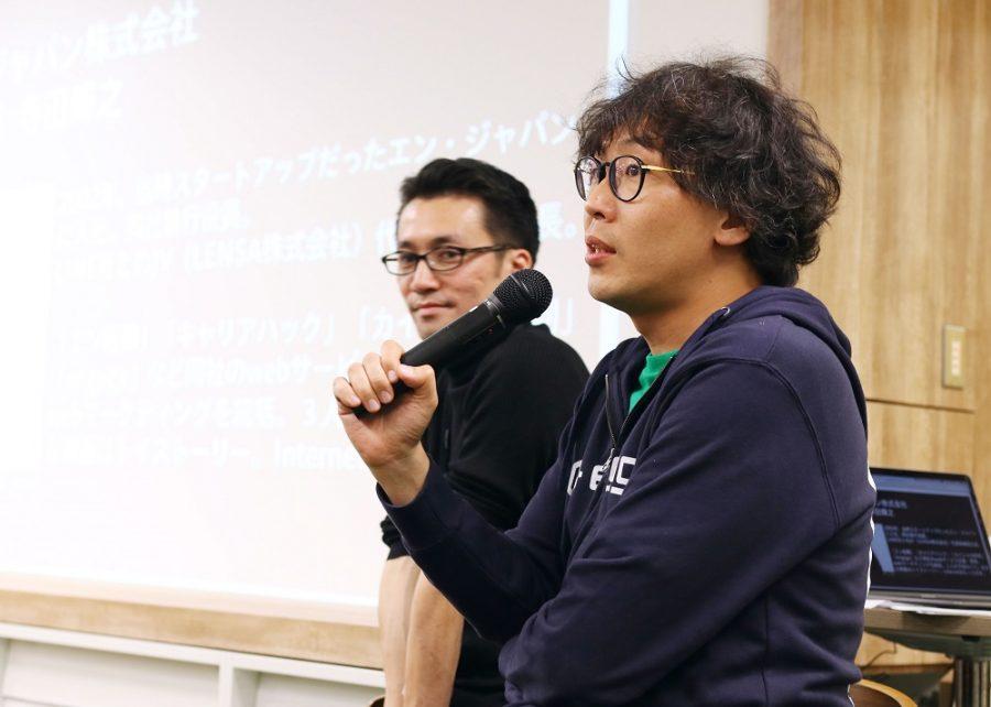 1年ぶりの開催!TechCrunchSchoolに執行役員・寺田が登壇しました! #きょうのエン