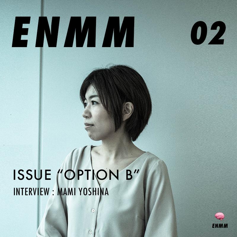 "ENMM vol2 ""OPTION B"""