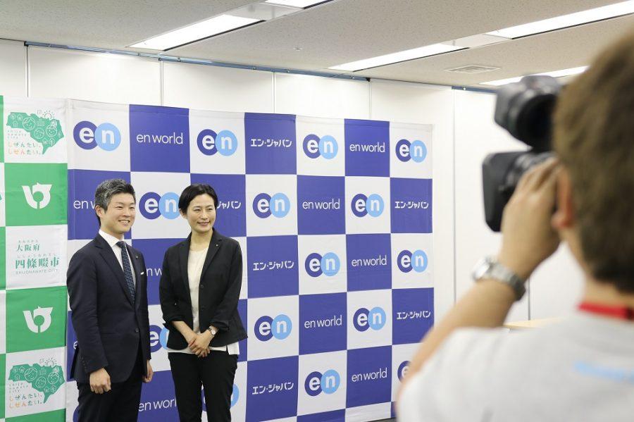 四條畷市×エンの採用プロジェクト!副市長の活躍報告と、第二弾が始動 ! #きょうのエン