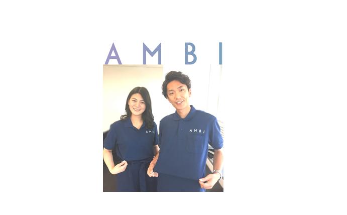 【祝AMBI会員数20万人突破!】あの非売品があなたの元に・・・!?