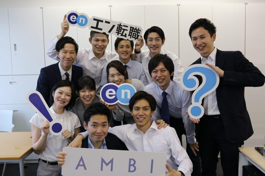 「エン転職×AMBI」のルーキー交流ランチに参加してきました! #きょうのエン