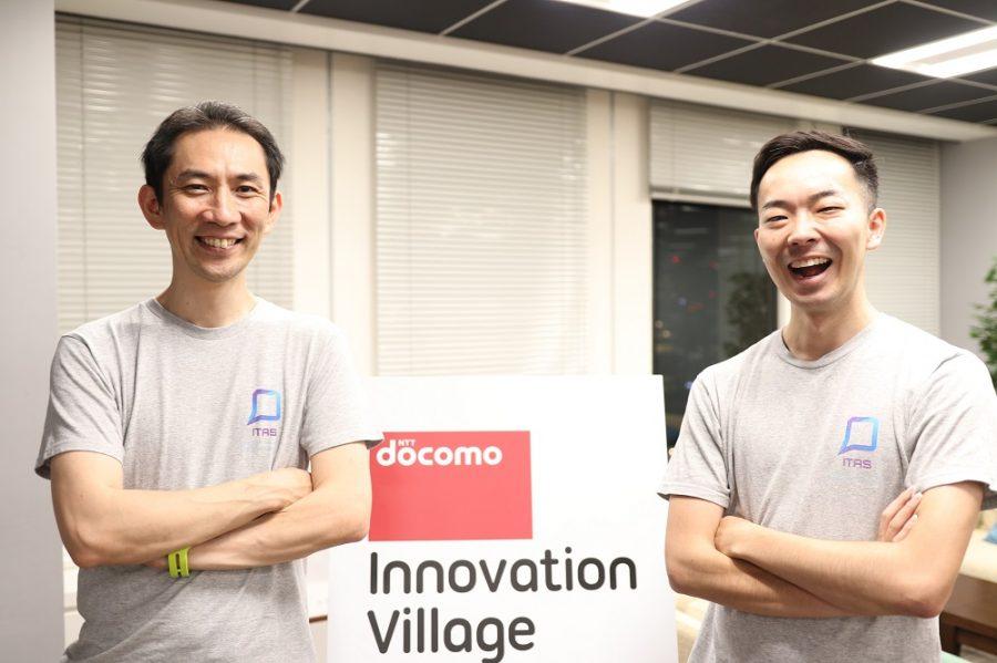 大入り満員!「DOCOMO Innovation Village」にInsight Tech 伊藤が登壇しました。 #きょうのエン