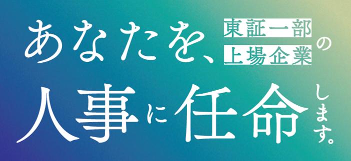 21卒向け!インターンシップ合同説明会に参加したよ!#エン・ジャパン新卒採用