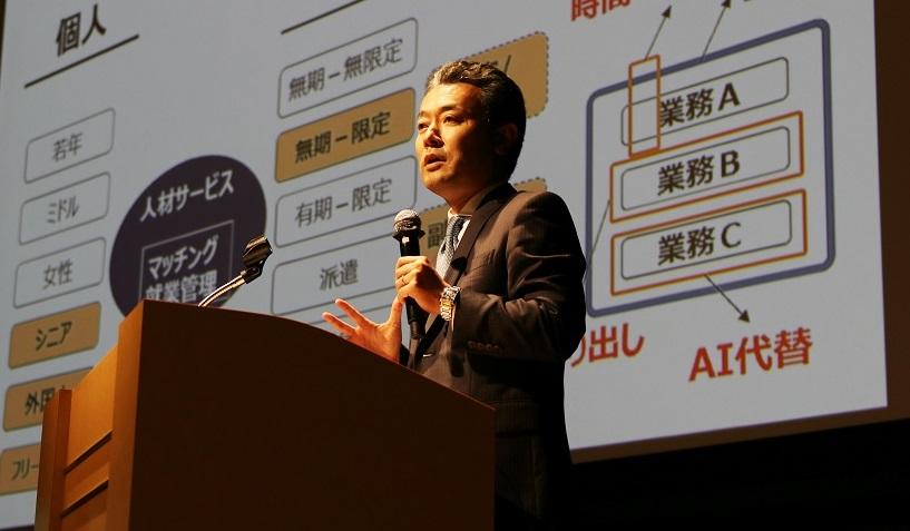 鈴木さん登壇レポート!2030年の労働市場と人材サービスの役割とは?#きょうのエン