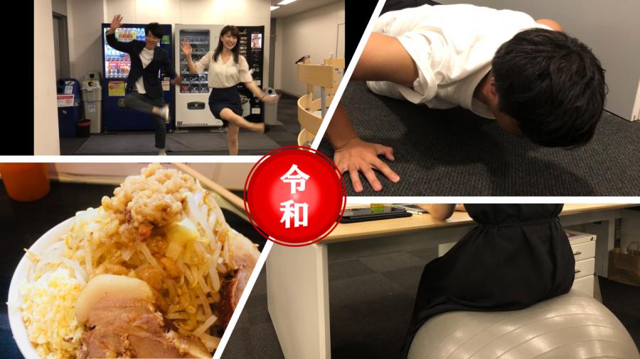 忙しいエン・ジャパン社員の健康法とは?!