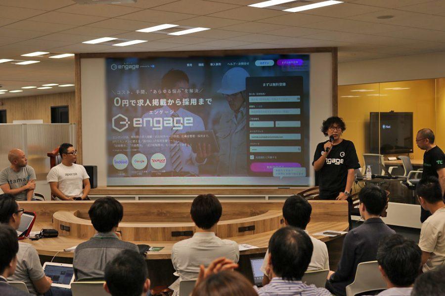 「TechCrunch School」に、執行役員・寺田さん登壇!エンゲージメントを語る  #きょうのエン