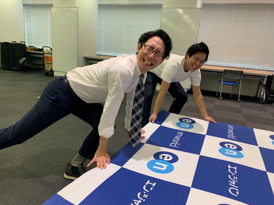 エン・ジャパン×奈良県生駒市採用PJT始動!記者会見の裏側大公開! #きょうのエン