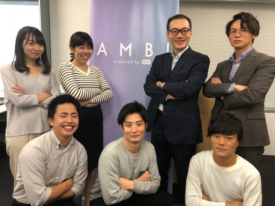 AMBIのインターン生が人事もしている!? #集え!志高き若者よ!