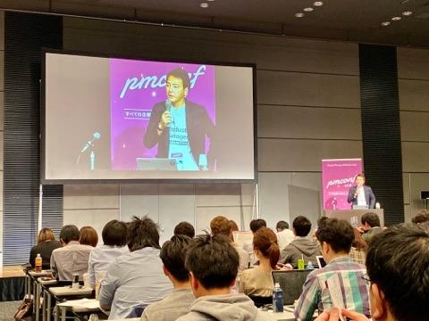 PMカンファレンスにデジプロの部長岡田さんが登壇したよ! #きょうのエン